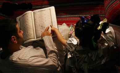 بهترین روش تربیت کودک از منظر قرآن چیست؟