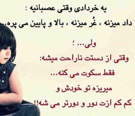 عکس نوشته خردادی ها